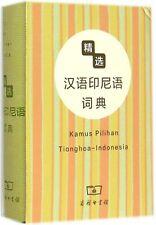 精选汉语印尼语词典 Kamus Pilihan Tionghoa-Indonesia