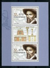 Czech Republic 2017 MNH Architect Joze Plecnik 2v M/S Architecture Stamps