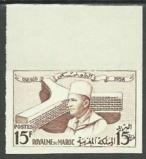 Maroc Morocco Palais Unesco Roi Mohamed V King Essai Non Dentele Proof ** 1958