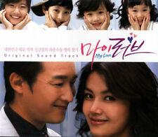 MY LOVE - Soundtrack KOREA CD *NEW* La La House OUT BOX