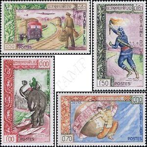Stamp Exhibition, Vientiane (MNH)