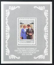 D382 KENYA 1981 Charles & Diana Royal Wedding S/S MNH