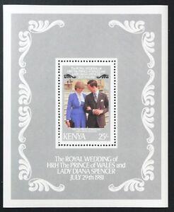 D382 KENYA 1981 Charles & Diana Royal Wedding S/S MNH