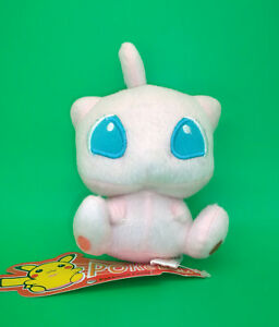 Nintendo Pokemon #151 Mew Plush Doll