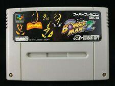 Super Bomberman 2 Jeu Nintendo Super Famicom JAP Japan