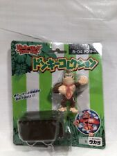 Vintage Donkey Kong Country Collection Takara Action Figure USA SELLER