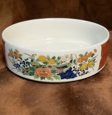 Satsuma Flowered Gold Peacock Made in Japan Bowl 6""