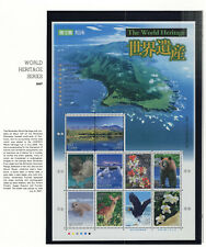 Japan 2007 World Heritage Series 3 Nh Scott 2983 Sheet of 10 Stamps