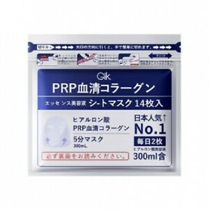 Gik PRP Serum Collagen Repair & Moisture Mask 14 sheets/ Pack 300ml Japan/Korea