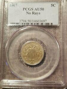 1867 Shield Nickel No Ray's PCGS AU50 - RPD FS-05-1867-1306