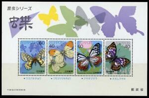 Japan: 1986 Butterflies Souvenir Sheet (1699A) Mint