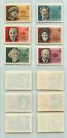 Russia USSR 1964 SC 2894-2896C MNH . rta7866