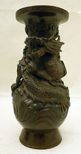 Fine Japanese Meiji Bronze Vase w/ Dragon, signed