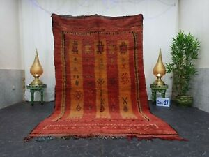 """Moroccan Handmade Vintage Rug 5'8""""x8'6"""" Berber Abstract  Faded Red Black Carpet"""