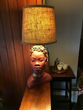 Rare Vintage 1950s 1960s Kitsch African Nubian Lady Head Lamp Tretchikoff Style