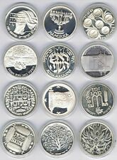 ISRAEL 12 JEWISH HOLIDAYS STATE MEDALS 12x26g SILVER 935 + ORIGINAL HOLDER