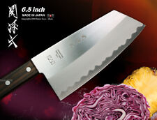 """Kai Chef's All Purpose Cleaver 6.8"""" Vegetable Chopping Knife New Made In Japan"""