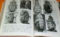 Buddharupa Picture Book from japan japanese statue of Buddha sculpture #0703