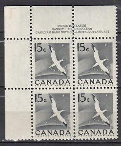 "Canada MINT NH PLATE BLOCK UR Scott #343 Plate 1 Garnet ""QEII Wilding"" **"