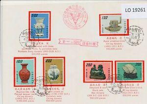 LO19261 Taiwan 1970 ancient art treasures FDC used