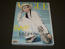 2011 APRIL VOGUE KOREA MAGAZINE - SASHA PIVOVAROVA - FASHION MODELS - O 1287