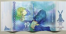 Pandora Hearts book jacket cover promo anime official