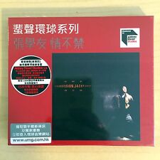 Jacky Cheung 張學友 Obsession 情不禁 0262/1000 (Abbey Road Studios Re-Mastered) NEW CD