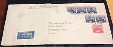 SS PRESIDENT CLEVELAND Nippon, Tokyo, Ferry Station AIR MAIL COVER TO Clev. OHIO