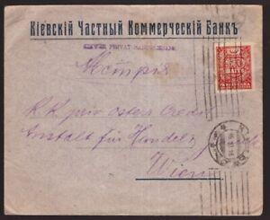 Ukraine, 50 sc. single usage on 1918 cover to Austria  -DE99