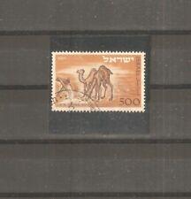 Israel - 1950. Post in Elat, used