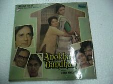 ANOKHA BANDHAN USHA KHANNA 1982  RARE LP RECORD orig BOLLYWOOD VINYL india EX