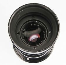 Cooke 17.5mm f1.8 (T2) Kinetal Micro 4/3 mount #578708
