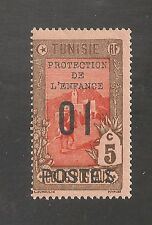 Tunisia #B37 FVF MLH - 1925 1c + 5c Mail Delivery Overprinted