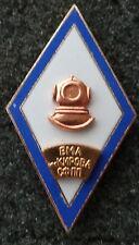 Russian ARMY NAVY DIVER BADGE pin #42