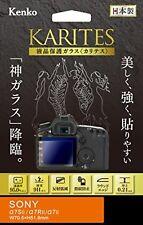 Kenko liquid crystal protective glass KARITES SONY for 7SII/7RII/7II KKG -SA7M2
