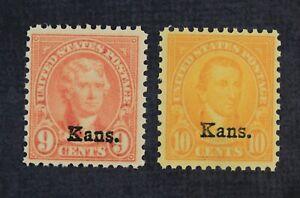 CKStamp: US Stamps Collection Scott#667 668 Mint NH OG