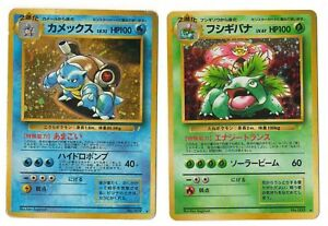 Blastoise Venusaur Damaged CD Promo HOLO 003 009 Japanese Pokemon Card 1998