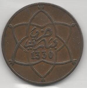 MOROCCO, FRENCH, AH1330 Pa (1912) 10 MAZUNAS, BRONZE, Y#29.1, EXTRA FINE