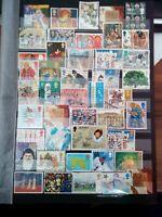 Großbritannien England  Briefmarken Stamps Sellos Timbres