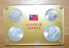 Chinese Coins Commemorating the Centennial Birthday of Dr. Sun Yat-Sen