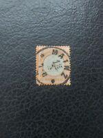 "Germany #8 Used,  1872 2kr ""Small Shield,"" Scott Catalog Value $ 175.00"