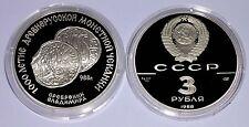 """Rusia 3 rublos - """"el príncipe Vladimir I"""" - 1988 (pp) Proof, plata"""