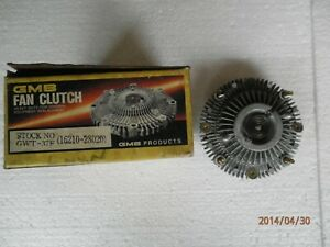 TOYOTA CELICA/CARINA/COROLLA WATER PUMP FAN CLUTCH ASSY(JAPAN) (NOS)