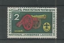 PAKISTAN 1960 BOY SCOUTS SG,121 UN/MM NH LOT 2539A