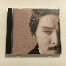 Masahiro Kuwana PROMO CD J-Pop Ballad Japan 1996 Polystar PSCR-5448