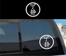 FIREFLY SERENITY Vinyl Decal Sticker Classic Kanji Symbol -cheap gift!