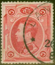 Siam 1883 1att Rose-Carmine SG2 V.F.U Bangkok CDS
