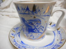 BEAUTIFUL LOMONOSOV COBALT BLUE CUP AND SAUCER - ST PETERSBURG, RUSSIA - HORSES