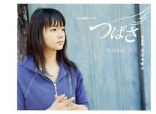 "Mikako Tabe NHK Continuity TV Novel""Tsubasa"" Photo Collection Book"