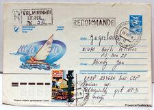 URSS CCCP  TIMBRES OBLITERES SUR LETTRE port gratuit Ru08